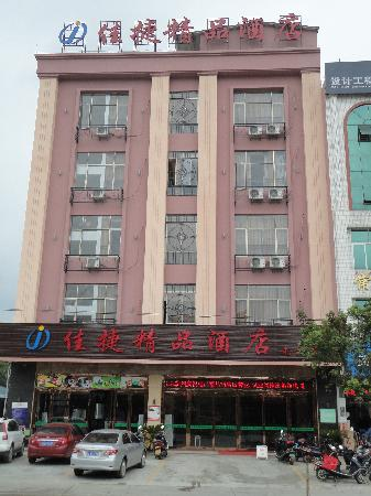 Tunchang County, Çin: 外景