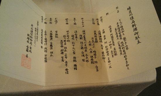 Jozankei Kashogyoen Kiccho