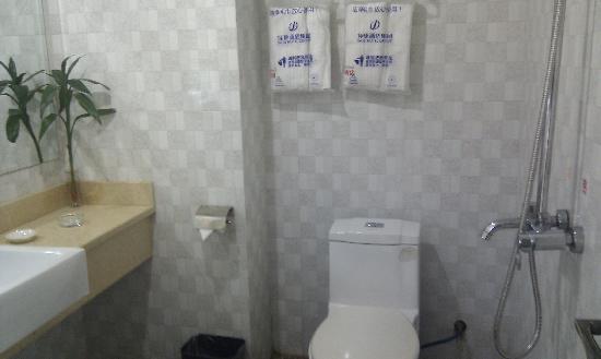 Jiajie Hengxuan Business Hotel: 卫生间