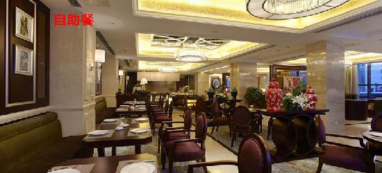 Jinxin Hotel: 西餐厅