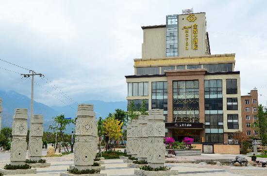 Jinxin Hotel: 酒店外观图
