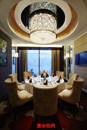 Jinxin Hotel: 宴会包间