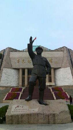 Baise Uprising Martyrs Monument: 百色起义纪念馆
