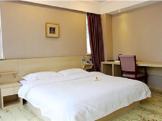 Fenglan Business Hotel: 酒店图片