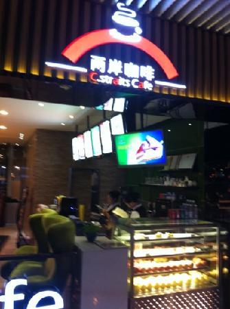 C.straits Café (ChaoHui Road)