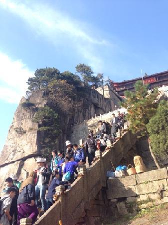 Jiuhuashan (Mountain of Nine Lotuses): 天台峰