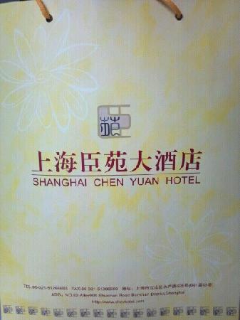 Shanghai Chen Yuan Hotel