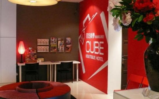 Simms Boutique Hotel: Cube Hotel Bukit Bintang