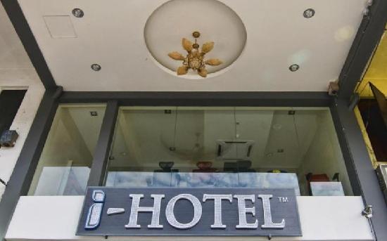 i-hotel @ Maharajalela: i-Hotel
