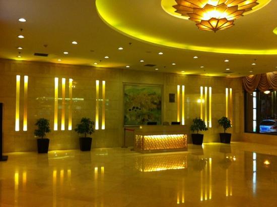 Xi Mei Business Hotel: 西美