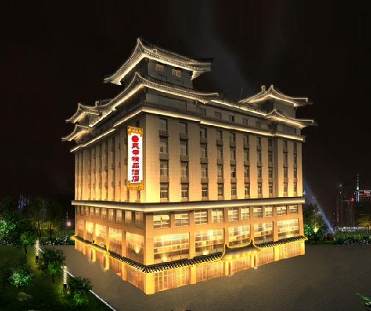 Not convenient for group tour review of minxing boutique for Boutique hotel xian