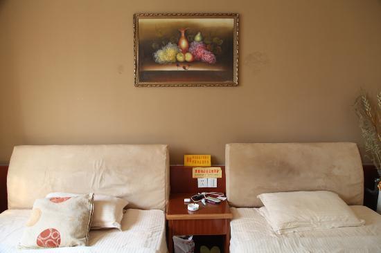 Jiajia Short-term Apartment Shaoxing