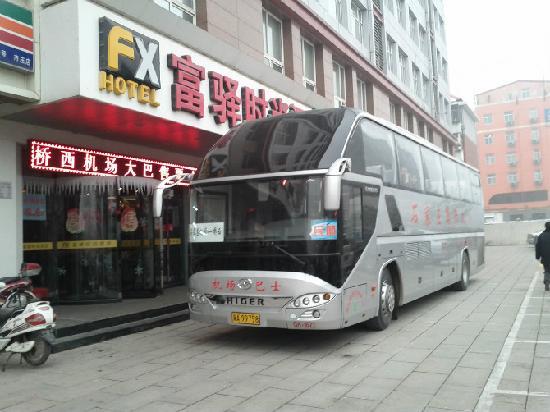 FX Hotel (Shijiazhuang Zhonghua) : 机场大巴