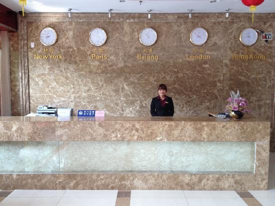 Baoshan Business Hotel: 酒店前台