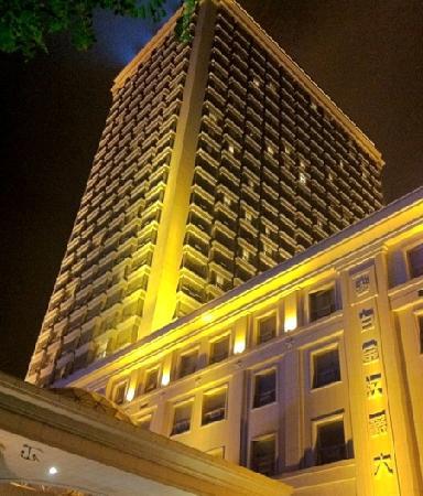 Baijin Hanjue Hotel : v