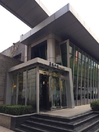 Bellagio Cafe (Zhongguancun)