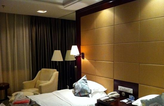 Huangshan International Hotel: v