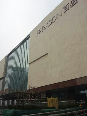 Parkson Shopping Center (Pro-Yin Street)