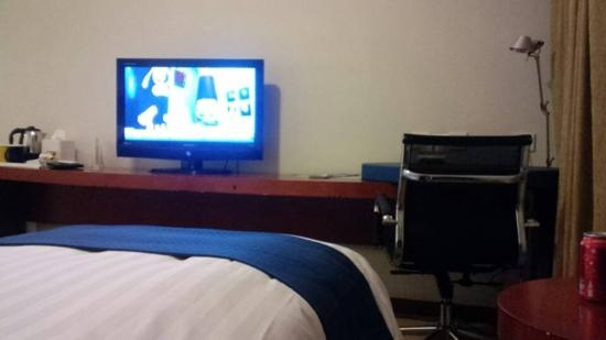 Holiday Inn Express Tianjin Dongli: d