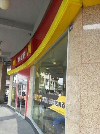 Qi WanDao McDonald's Restaurant