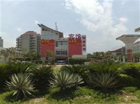 Rongsheng Business Hotel