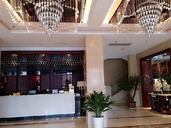Zaoyang, Chine : 酒店大堂