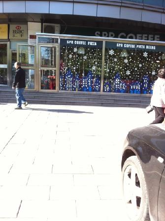 SPRCOFFEE(XiuShui Street)