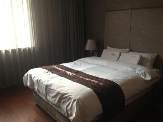 Hanting All Seasons Beijing Chaoyangmen : 酒店内景