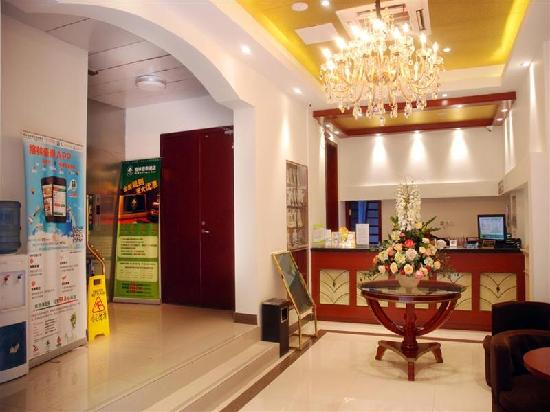 GreenTree Inn Shanghai Hongkou Football Stadium Lu Xun Park Shell Hotel: 大堂