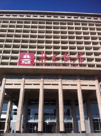Beijing Hotel : 北京饭店