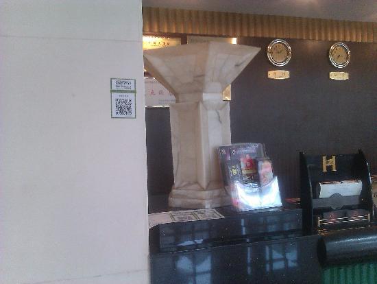 Zhong Hai Hotel