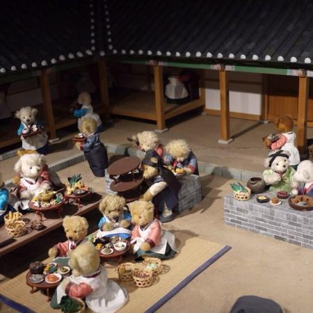 Teddy Bear Museum Seorak