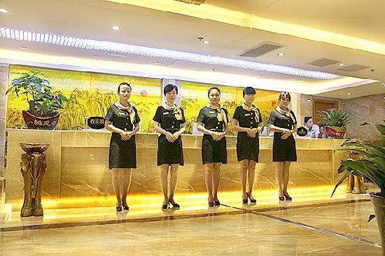 Jinnasi Hotel: 酒店大厅