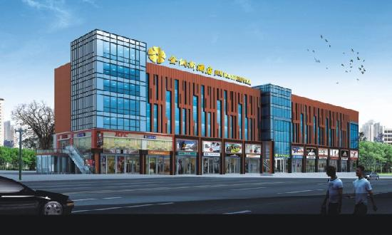 Jinnasi Hotel: 酒店外观图