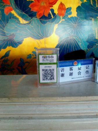Jizhou, Çin: 碧水湾酒店