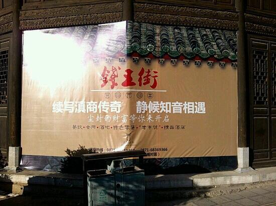 MeiShi TianJie QianWang Jie