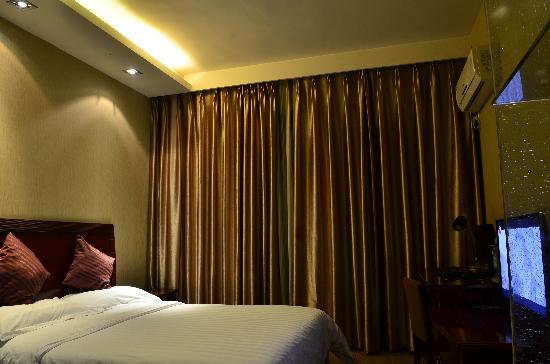 Jichang Star City Hotel: 商务房