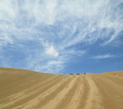 Whistling Dune Bay Tourist Scienc Spot: 响沙湾