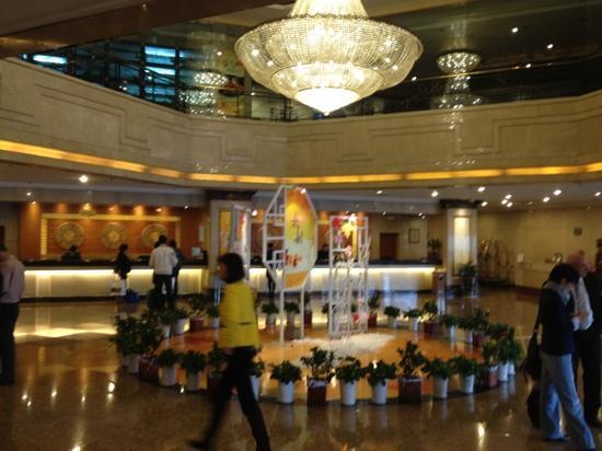 Narada Hotel Jinhua: 大堂