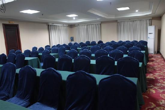 Huaya Hotel: 会议室