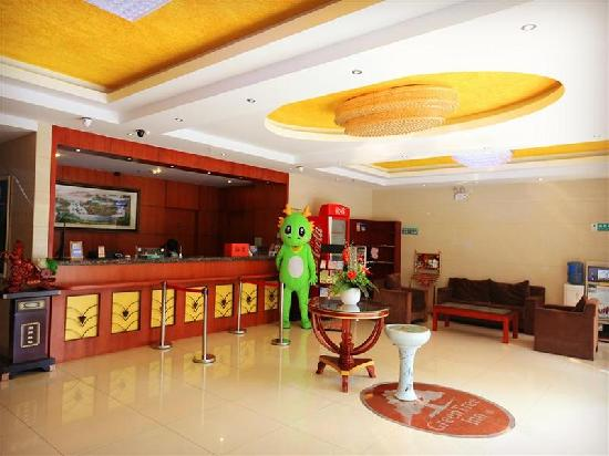 GreenTree Inn Tianjin Huayuan Guiyuan Road