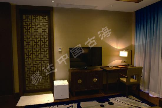 Guhai Shanjing Taoyuan Qingquan Bieyuan Hotel: 酒店客厅