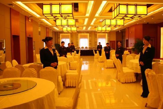 Tiandirenhe Hotel: 宴会厅
