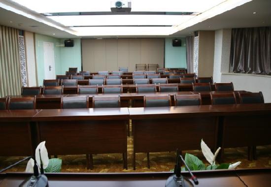 Tiandirenhe Hotel: 中会议室