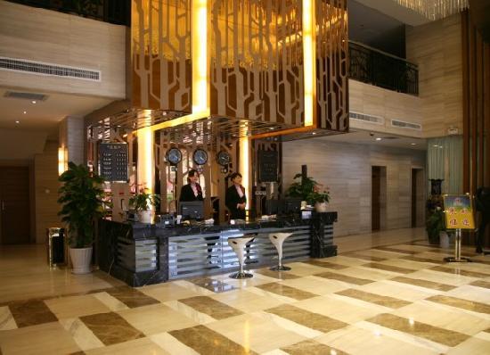 Tiandirenhe Hotel: 总台