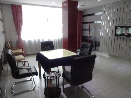 Yi Li Hotel: 棋牌室