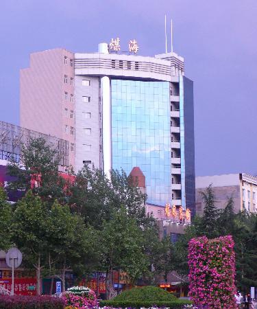 Meihai Hotel