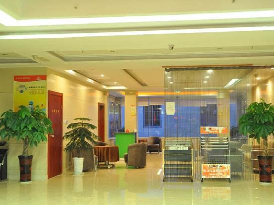 GreenTree Alliance Hotel Ningbo Renmin Road Waitan