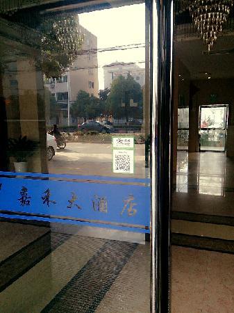 Zaoyang, Chine : 二维码