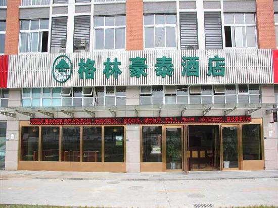 GreenTree Inn Jiaxing Zhong'an